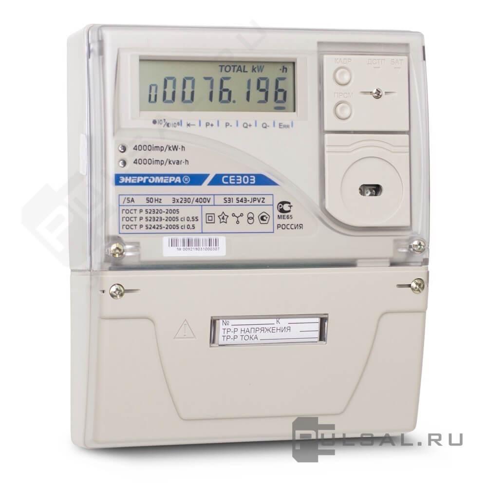 схема подключения электросчетчика се303