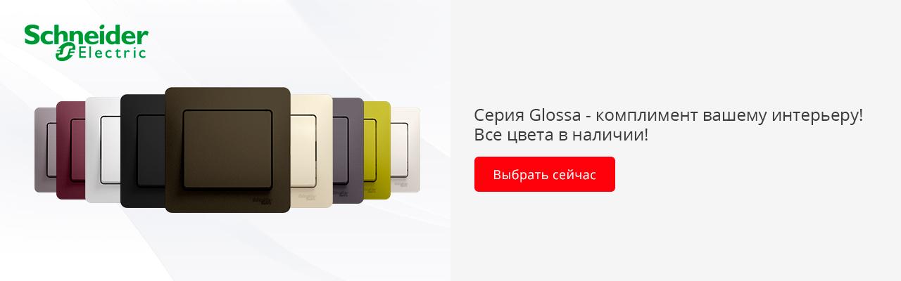 Pulsal.ru - Интернет магазин электротоваров 327886a7013